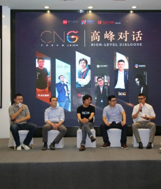 《2018中国上市/准上市游戏公司竞争力调查报告》发布