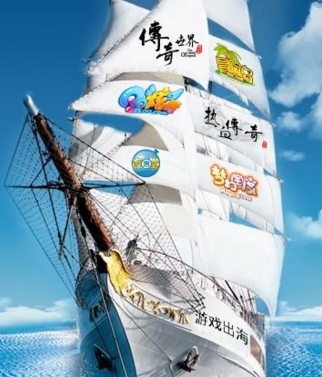 游戏产业助推中国文化出海 仍需政策引领规范