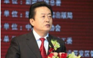 中国音数协理事长孙寿山:携手同心共促中国游戏产业健康发展