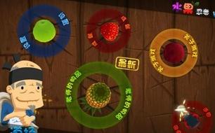 《水果忍者》开发者:游戏团队需要选择正确的商业模式