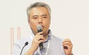 GDES·2018 陈昊芝:区块链技术为游戏带来全新盈利模式