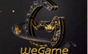 腾讯Wegame:倡导公平竞争 不会去搞离谱的手段