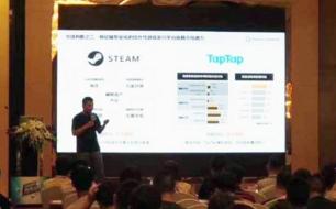 国际游戏商务大会7位大佬分享IP运营和发行渠道干货