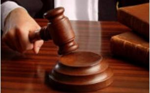 最高法审议并原则通过关于知识产权法庭若干问题的规定