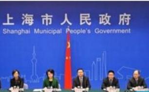 上海'文创50条'重点聚焦影视 演艺 动漫游戏等8大领域