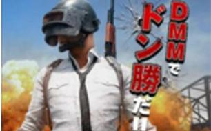 """中国玩家""""吃鸡""""热情最高涨 玩《绝地求生》人数世界第一"""