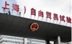 """上海自贸区助推国产游戏在全球市场""""加速跑"""""""