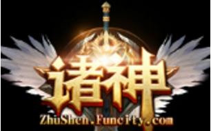 杭州泛城科技有限公司《诸神》团队参评2017CGDA
