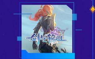 2018 CIGC三七互娱多款重磅新游戏首发亮相