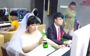 婚礼前夕准新郎离奇失踪 他居然在网吧开黑打游戏