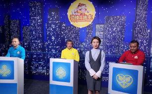"""边锋网络联手河南广播电视台 全民娱乐热力开""""斗"""""""