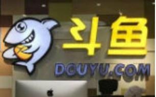 斗鱼CEO陈少杰证实获腾讯6.3亿美元独家投资