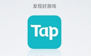 飛魚科技1.09億元出售TapTap股份給心動網絡和吉比特