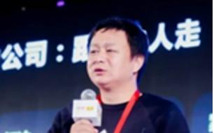 李琼拟减持昆仑万维2%股权 周亚辉将成为第一大股东