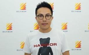 网龙天晴CEO林欣:打造多元化产品 未来将着力发展小游戏