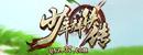 37游戏少年群侠传侠肝义胆礼包