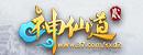 37游戏神仙道2延续经典礼包