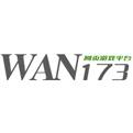 wan173