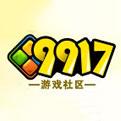 9917游戏社区