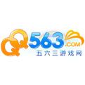 QQ563