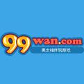 99wan