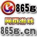 865G游戏网