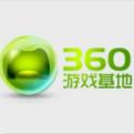 360游戏基地