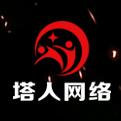 塔人网络LOGO
