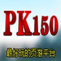 pk150