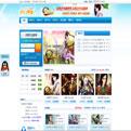31jj网页游戏平台
