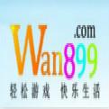 wan899
