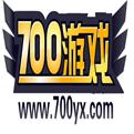 700游戏